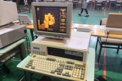 Tetris a térben