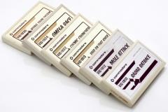 VIC játék cartridgek