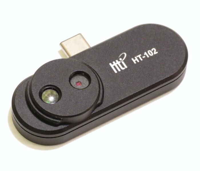 Hőkamera mobiltelefonhoz
