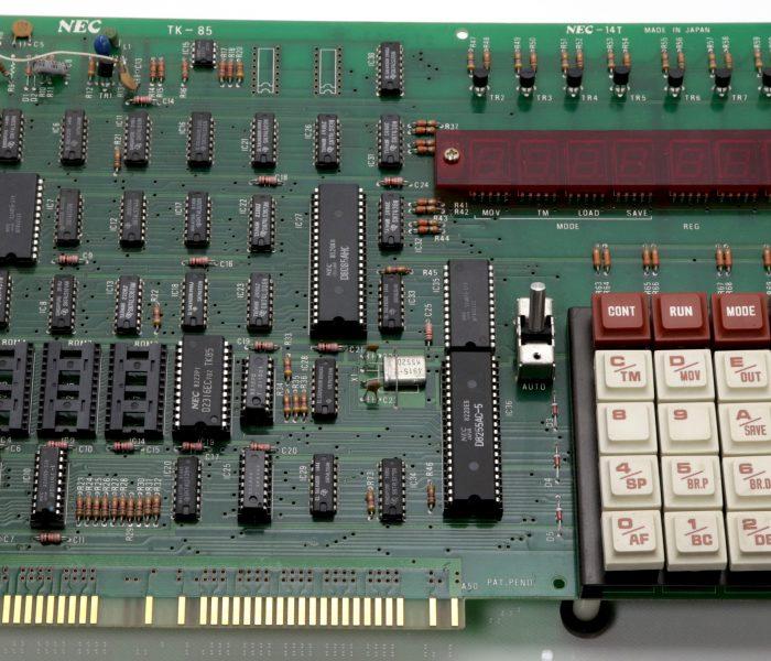 NEC TK-85 adatlap